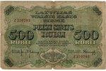 500 lats, banknote, 1920, Latvia, F...