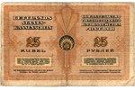 25 lats, banknote, 1919, Latvia, F...