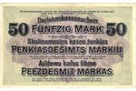 50 mark, banknote, 1918, Latvia, Lithuania, XF, Ost, Kowno...