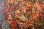 "case, ""Boyars"", Russia, 10.4 x 16 x 5.8 cm..."