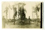photography, Līvāni, opening of the Liberty Monument, Latvia, 20-30ties of 20th cent., 13,6x8,6 cm...