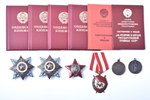 set of awards and documents, awarded to Pavlenko Gennady Nikolaevich: order For Service to the Mothe...