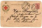открытка, Карта бассейна реки Амур, Российская империя, начало 20-го века, 9 x 14.5 см...