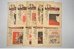 """""""Секира"""", журнал литературно-сатирический, обоюдоострый и правдивый, № 1,2 (1905 г.), 3,7,9,11-14 (1..."""