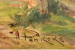"""Pankoks Arnolds (1914-2008), """"Dunes"""", paper, water colour, 42 x 58.5 cm..."""