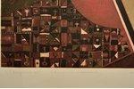 Roman Romanyshyn, Temptation. Diagonal movement, 1995, paper, mixed tehnique, 46 x 53 cm...