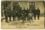 photography, performance, II Circassian-Cossack regimental headquarters, March 12, 1922, USSR, 1922,...