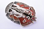 """order, Badge of Honour, № 26591, USSR, 46.3 x 33.6 mm, one letter """"C"""" is reconstructed, shortened sc..."""