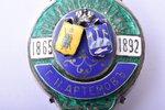 jetton, Society of the Ryazan-Ural Railway, silver, enamel, Russia, beginning of 20th cent., 37.5 x...