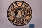 a pair of wall plates, majolica, Zelm & Boehm, Riga (Latvia), Russia, the beginning of the 20th cent...