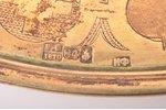 paten (diskos), silver, 84 standart, engraving, gilding, 1870, 283.35 g, Moscow, Russia, Ø 21.1 cm...
