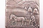 "спичечница, серебро, 875 проба, ""Пахарь"", 20-е годы 20го века, 20.90 г, Латвия, 5.9 x 3.9 x 2.1 см..."