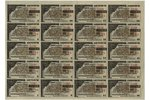 4 roubles 50 kopecks, bon, 3rd category, set of 20, 1917, Russian empire, XF...