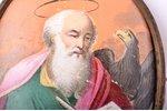 icon, Saint John the Apostle, enamel, Russia, 7.3 x 6 cm...