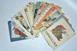 """""""Крокодил"""", сатирический журнал, годовой комплект, № 1-36, 1949, """"Правда"""", Moscow, 33.1 x 26 cm, оче..."""