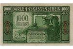1000 марок, банкнота, Ost, Kowno, 1918 г., Латвия, Литва, XF...