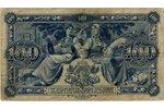 100 lats, banknote, 1923, Latvia, VF...