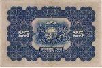 25 lats, banknote, 1928, Latvia, XF...