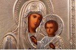 icon, the Iveron Mother of God, board, silver, painting, 84 standart, Russia, 1896-1907, 11.3 x 9.2...