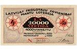 50 lats, lottery ticket, Latvian Teachers' Union Goods Lottery, 1931, Latvia...