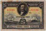 25 lats, banknote, 1928, Latvia, VF...