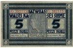 5 rubles, banknote, 1919, Latvia, XF, VF...