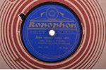 "vinyl record, Bonophon, ""Daiņu daiņas"", by Roberts Vizbulis, Latvia, the 30ties of 20th cent...."