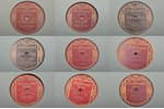 set of 11 Bellaccord vinyl records in a folder, Latvia, the 30ties of 20th cent., 31.5 x 36.5 x 5.5...