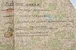 map, Cleared of mines territory of Aizpute, Latvia, USSR, 1945, 57 x 66 cm, glued along the folding...