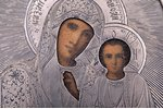 icon, Our Lady of Kazan, silver, painted on zinc, engraving, 84 standart, Russia, 1908-1917, 13.8 x...