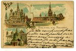 postcard, Moscow, Russia, beginning of 20th cent., 14,2x9,2 cm...