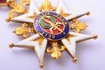 Royal and Military Order of Saint Louis, gold, enamel, 18 k standart, France, 44.5 x 37.2 mm, 13.90...