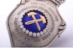 badge, Liepaja shipyard (with golden overlay), awarded to J. Šmēle, silver, gold, enamel, 875 standa...