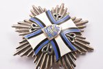 star of the Order of the Cross of Terra Mariana, Estonia, 79 x 79.4 mm, 108.30 g...