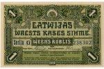 1 ruble, banknote, 1919, Latvia, AU...