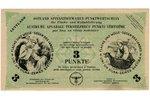 3 punkt, banknote, 1945, Latvia, Germany, XF...