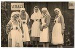 photography, nurses, Latvia, 20-30ties of 20th cent., 8.6 x 13.6 cm...