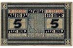 "5 rubļi, banknote, sērija ""H"", 1919 g., Latvija, VF..."
