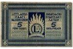 "5 rubles, banknote, series ""H"", 1919, Latvia, VF..."