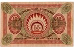 "10 rubles, banknote, series ""H"", 1919, Latvia, XF, UNC..."