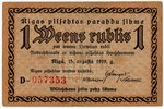 "1 ruble, banknote, series ""D"", 1919, Latvia, VF..."