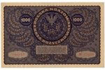 set of 5 banknotes, currency in the territory of Latvia, 1919, Poland, XF, UNC...