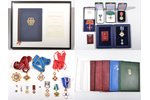 set of awards and documents, awarded to the longest serving president of UEFA (1990.—2007.) and Vice...
