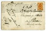 postcard, Russia, beginning of 20th cent., 14x9 cm...