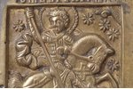 icon, Holy Great Martyr George, the Miracle of St George and the Dragon, copper alloy, casting, Russ...
