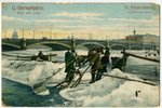 postcard, Saint Petersburg, ice from Neva, Russia, beginning of 20th cent., 13,8x8,8 cm...