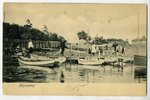 postcard, Rīgas Jūrmala, Majori (Majorenhof), boat dock, Latvia, Russia, beginning of 20th cent., 13...