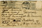 postcard, Rīgas Jūrmala, Asari, Latvia, Russia, beginning of 20th cent., 13,8x8,8 cm...
