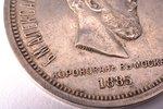 "1 ruble, 1883, ЛШ, ""Coronation of Emperor Alexander III"", silver, Russia, 20.67 g, Ø 35.7 mm, VF..."