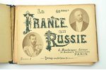 """La France en Russie"", Livraison 1-5, 7-10, edited by L. Boulanger, 24.1 x 32 cm, in a folder (damag..."